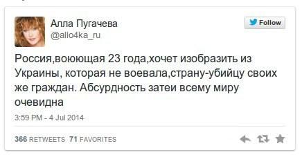 Украинские военнослужащие заняли еще два населенных пункта и продолжают наступление, - СНБО - Цензор.НЕТ 7830